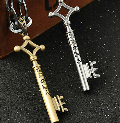 cool Weave Attack On Titan Anime Cosplay Basement Key necklace necklaces