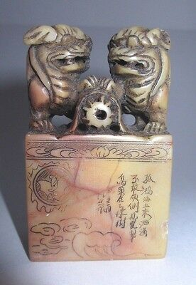Vintage CHINESE FOO/FU DOGS Guardian Lion Dog SHI Seal - Red- Veined Marble?