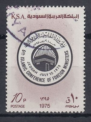 Saudi Arabia 1975 Mi.581 fine used Conference of foreign ministers [g1403]