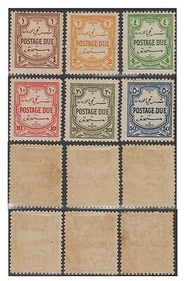 Jordan 1929 Transjordan Postage Due Set Sg D189-d194 Mh Other British Colony Stamps Stamps