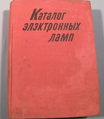 Book Tube Catalogue Reference Russian Electronic Radio Old Vintage Czech Lamp