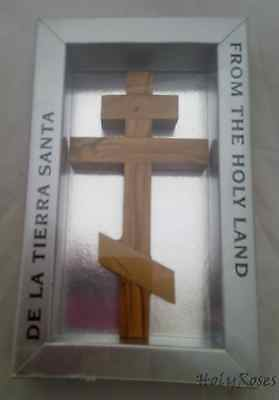 "Russian Orthodox Eastern Olive Wood Wall Cross Olivewood 12 cm 4.75"" Gift Box"
