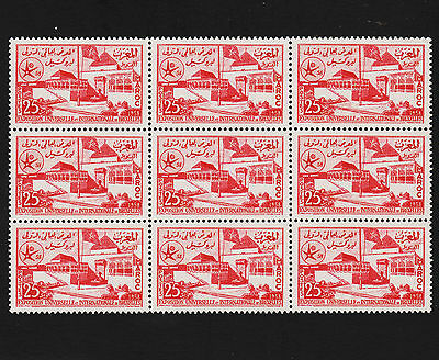 1958 Morocco 25fr Sc#23 Block of 9 Mint Never Hinged
