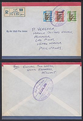 1994 Kuwait R-Cover to Philippines, Coil stamps from end of coil, rare [ca536]