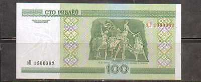 Belarus #26 2000 Unc  100 Rublei Banknote Bill Paper Money