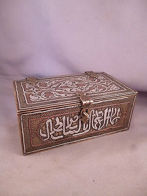 Finest Islamic Brass Box with Silver & Copper overlay Ottoman Antique Cairoware