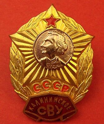Junior Military Soviet KALININ SUVOROV SCHOOL BADGE Academy Russian Cadet Grad.