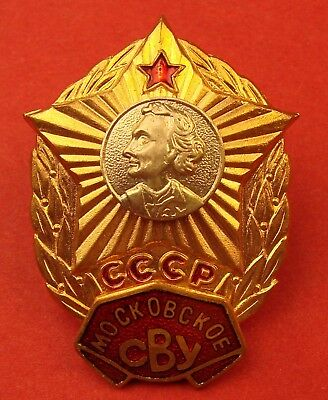 Junior Military Soviet MOSCOW SUVOROV SCHOOL BADGE Academy Russian Cadet Grad.