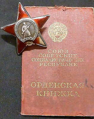 1945 Russian Soviet Order Of Red Star SILVER WWII WW2 + Doc 2,288,280 USSR CCCP