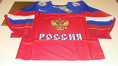 Team Russia 2015 World Juniors Championship XL Hockey Jersey IIHF Red Blue