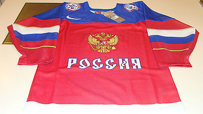 Russia 2015 World Juniors Championship XXXL Hockey Jersey IIHF Red Blue