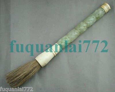 CHINESE Carved Green Jade Design Scholar Calligraphy Art Brush Pen 11in