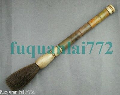 CHINESE Carved Old Jade Design Scholar Calligraphy Art Brush Pen 13in