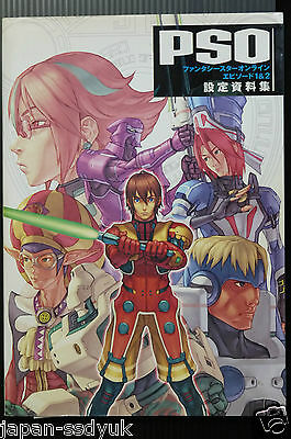 Phantasy Star Online 1 & 2 Material Collection art book