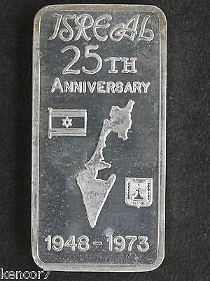 1973 Israel - Error in Spelling Silver Art Bar GLM-11 Great Lakes Mint P1086