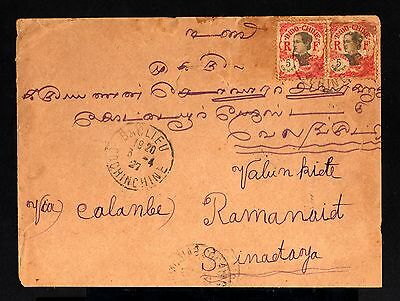 7147-INDOCHINE-OLD COVER SAIGON to KOTTAIYUR (india)1927.FRENCH COLONIES.Asia