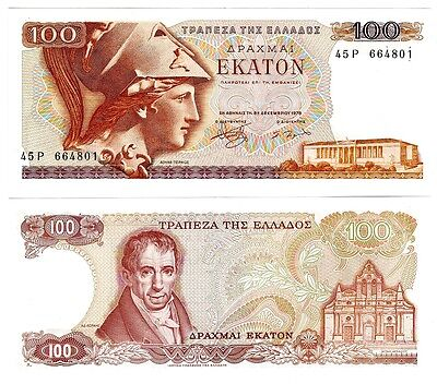 1978 Greece 100 Drachmas Uncirculated Note