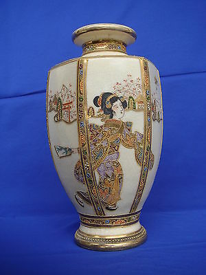 EARLY MORIAGE VASE -  HAND PAINTED - HEXAGON VASE - JAPAN
