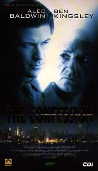The Confession (1999) VHS CDi - Alec Baldwin