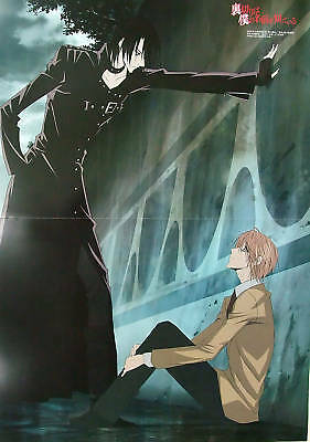 Uragiri The Betrayal Knows My Name uraboku / Fullmetal Alchemist poster promo