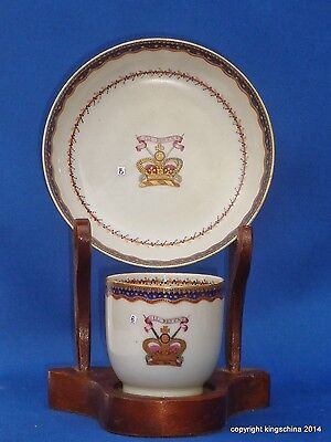 QIANLONG Chinese Armorial CUP & SAUCER LENNOX FAMILY coat of arms crest SCOTLAND