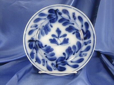 """1850s FLOW BLUE BRUSHSTROKE 7 3/8"""" SPINACH/PETALS & WHEAT SHAFTS PLATE ENGLAND"""