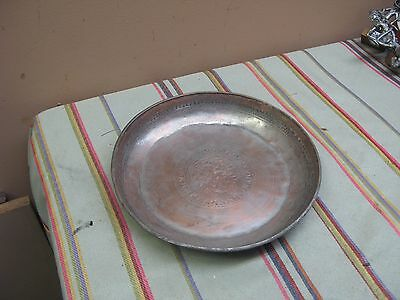 """Antique Hand Hammered Etched Islamic Middle Eastern Copper Plate Dish 8.5"""""""