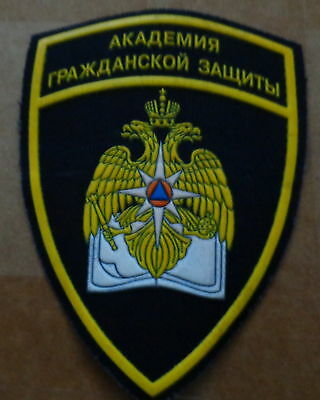 Russian     Academy of MCHS / civil protection/  patch  #301 f