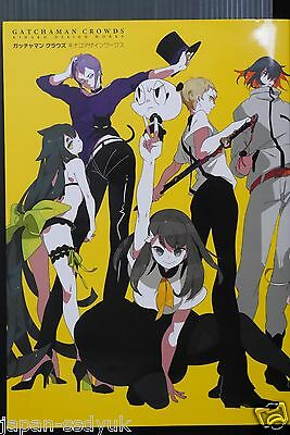 "JAPAN Gatchaman Crowds ""Kinako Design Works"""
