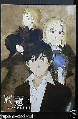 Gankutsuou The Count of Monte Cristo:Complete Book