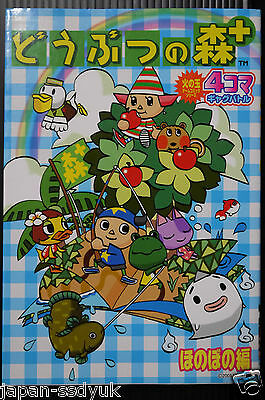 "JAPAN Animal Crossing + (Doubutsu no Mori +) manga: 4komoa Gag battle ""Honobono"""