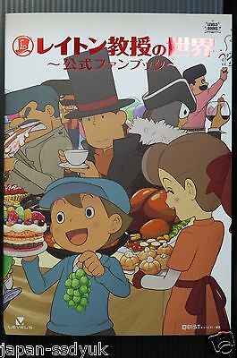 "JAPAN Professor Layton Official Fan Book ""Layton Kyouju no Sekai"""