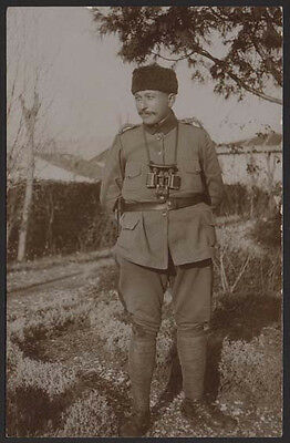 WW1 BALKAN OTTOMAN WAR ARMY MILITARY OFFICER SOLDIER