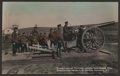 WW1 BALKAN WAR BULGARIA ARTILLERY CANNON EXCERCISE ARMY MILITARY SOLDIER