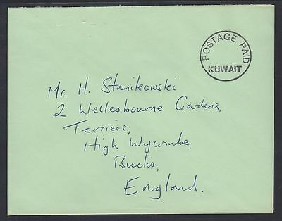 """1990c Kuwait cover to UK with """"Postage Paid"""" cancellation, rare [ca573]"""