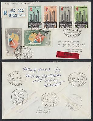 1969 Kuwait R-cover to Germany, SALMIYA cds, Red Cross slogan cancel [ca578]