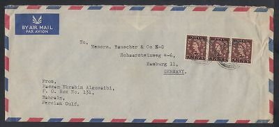 1955 Bahrain Cover to Germany, franked by 3x2a QEII ovpt. [cm329]