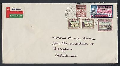 1972c Oman Cover to Netherlands, MINA AL FAHAL cds, diff. defs issues [cm343]