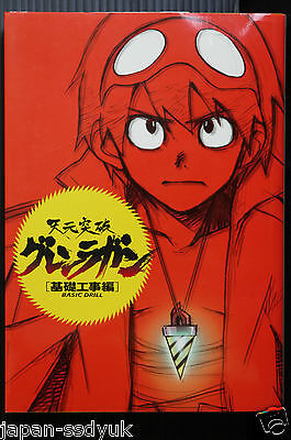 Gurren Lagann BASIC DRILL Gainax Official Book