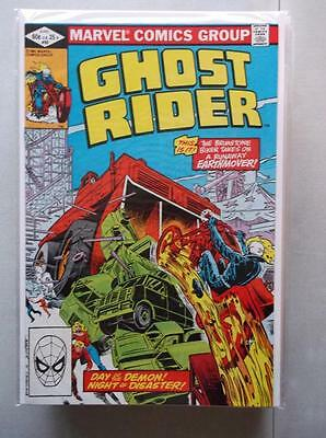 Ghost Rider Vol. 1 (1973-1983) #69 NM