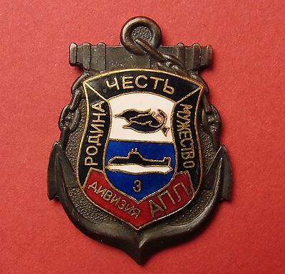 Russian Navy NORTHERN FLEET Badge 3rd DIVISION of NUCLEAR SUBMARINES Naval Award