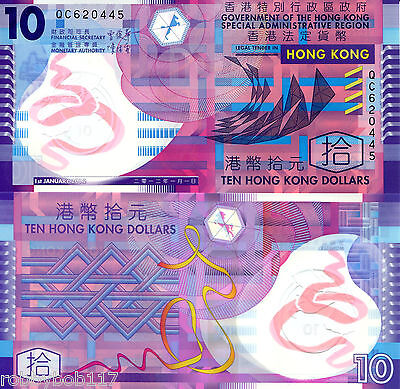 HONG KONG 10 Dollars Banknote World Money Polymer UNC Currency Pick p-401c Bill