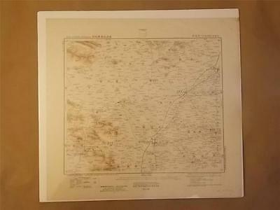"China Shantung Germany Occupied 1907 ""Cheng Ding Fu"" Military Map Rare"