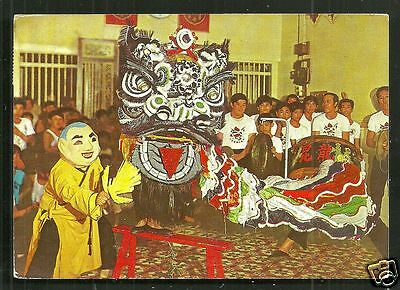 Chinese Dragon Dance Mask Costume Malaysia 2 stamps 70s
