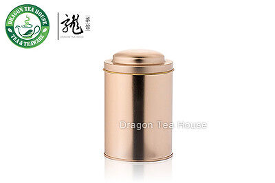 Rose Gold Color Double Lid Tea Tin Metal Canister Coffee Can 470ml 16oz (M)