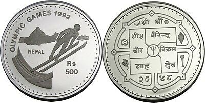 1992 Nepal Large Silver Proof  500 Rs-Olympic Ski Jump