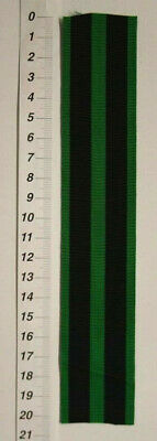 Nastrino Per Medaglia Verde E Nero Medal Ribbon Green And Black #kp1187