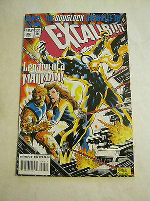 August 1994 Marvel Comics Excalibur, Legacy of a Mad Man #80  NM  (EB4-9)