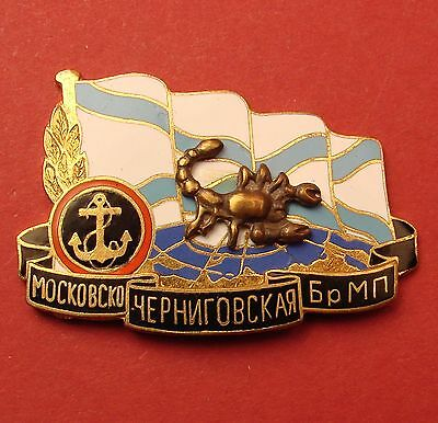 Russian NAVAL INFANTRY Marines Badge MOSCOW CHERNIGOV BRIGADE Navy Special Force