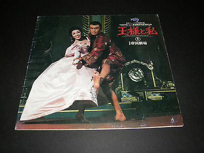 1976 The King and I Off Broadway Japanese Program Tosho Musical Theater w Ticket